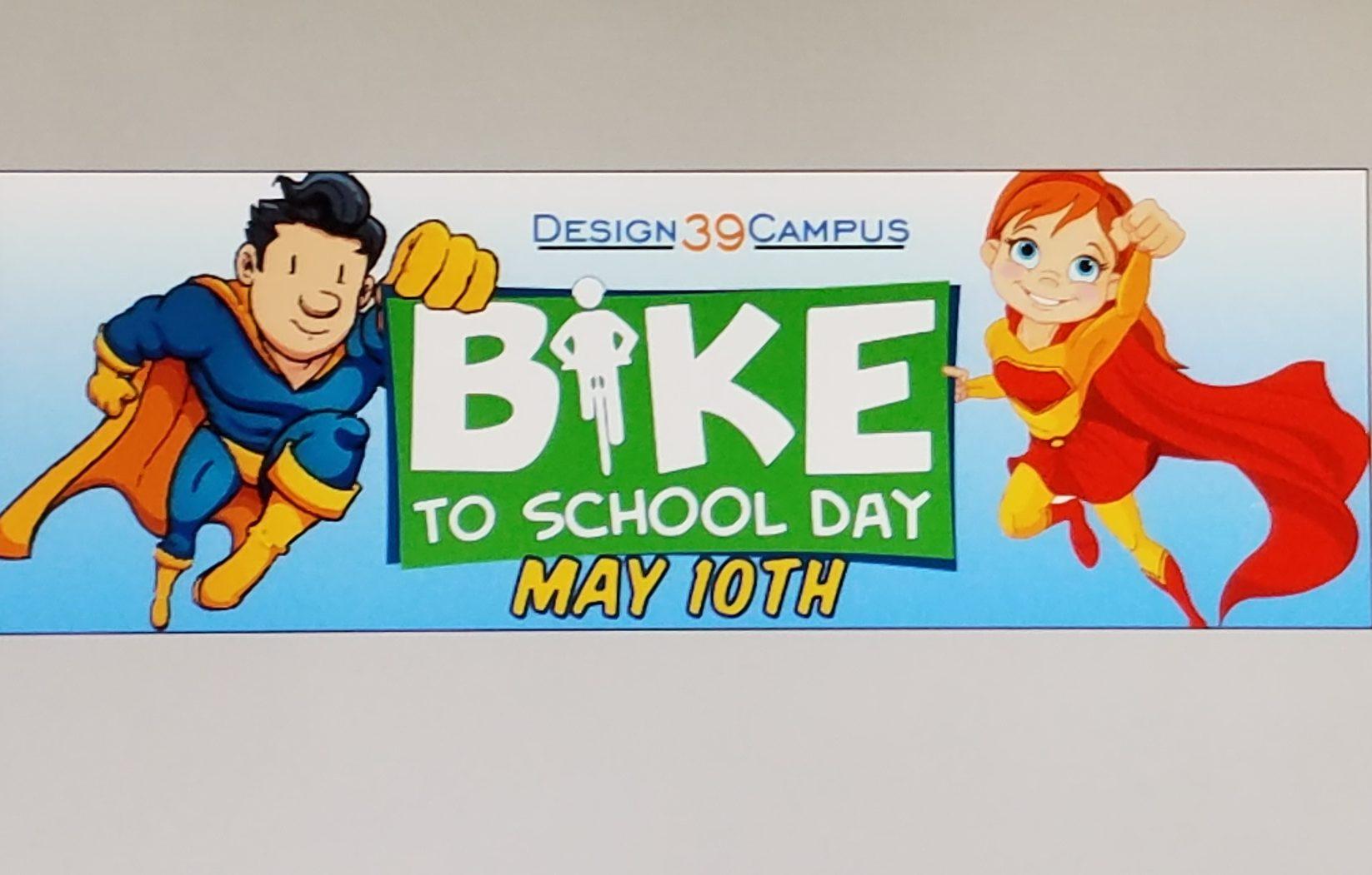Design 39 Campus